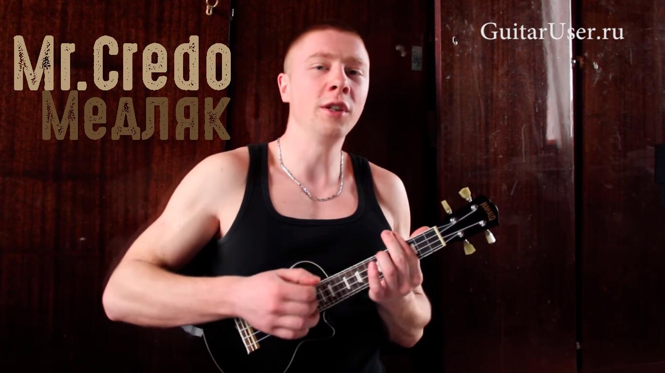 Играть гитаре березы