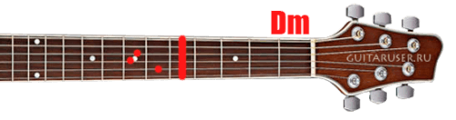 Dm-баррэ